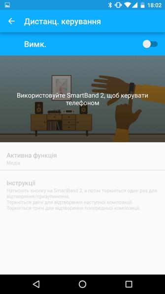 Screenshot_20151202-180215