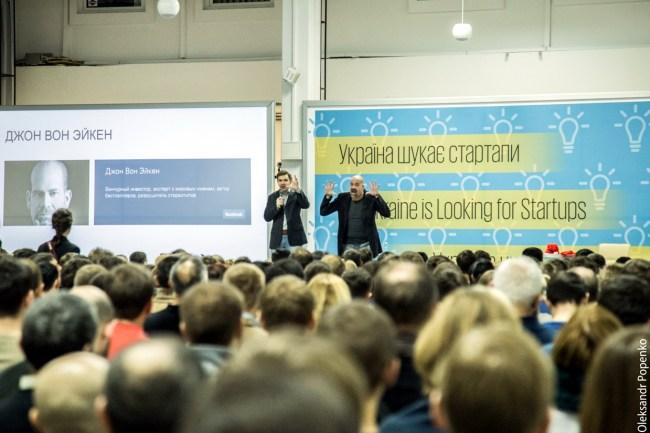 Украина ищет стартапы (3)