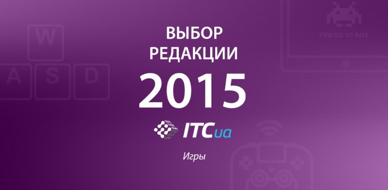 products-2015-games