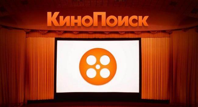 Старый «КиноПоиск» останется основным ресурсом и поглотит новую версию в качестве раздела