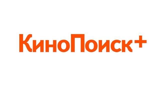 KinoPoisk+