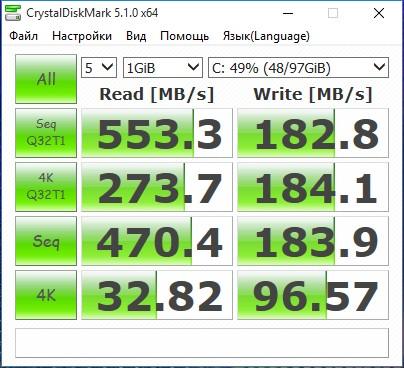 Lenovo_Ideapad_Y700-15ISK_CrystalMark_SSD