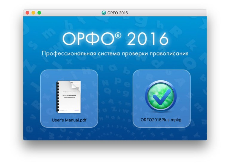 10-ORFO-2016