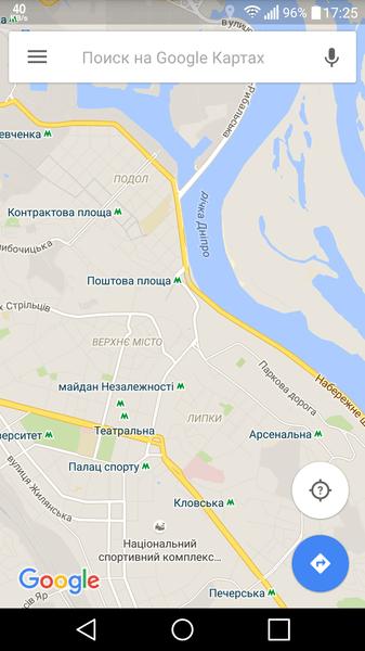 гугл карта по которой можно ходить по улицам и по дорогам микрокредит без звонков оператора