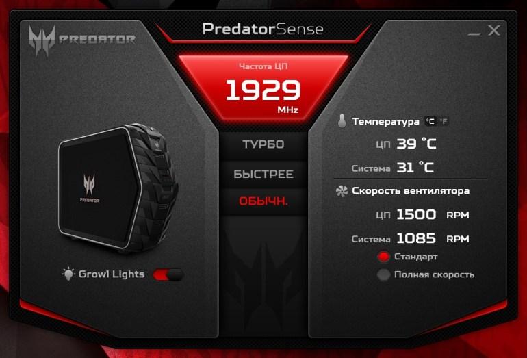 Acer_Predator_G6_PredatorSense_idle