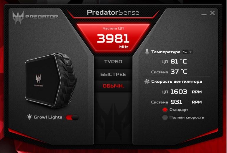 Acer_Predator_G6_PredatorSense_nagrev