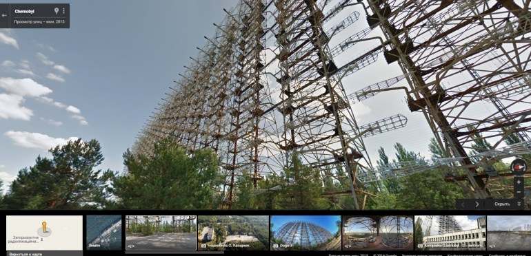 Chernobyl Nuclear Power Station (3)