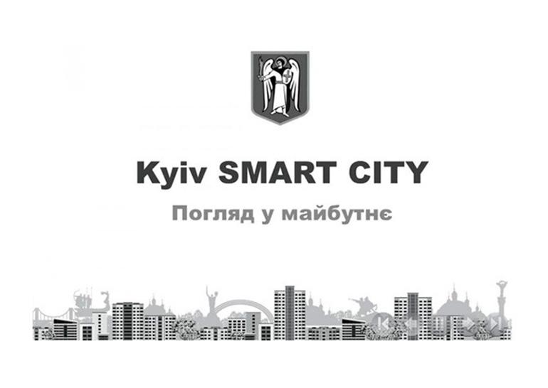 В рамках проекта Kyiv Smart City уже реализовано 10 проектов, ещё 5 находятся на стадии внедрения