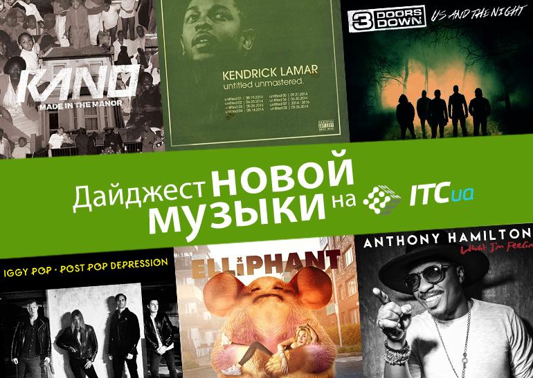itc-music9