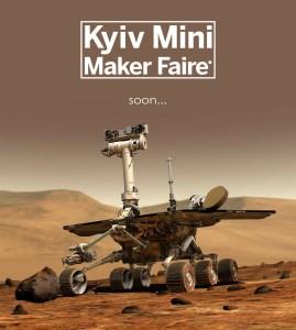 21-22 мая на ВДНХ пройдет третий фестиваль изобретателей Kyiv Maker Faire 2016