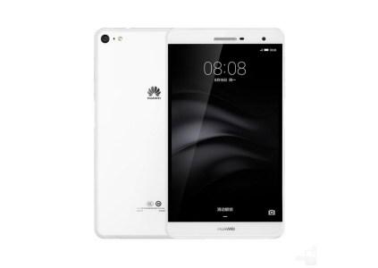 Huawei представила MediaPad M2 7.0 – свой первый планшет со сканером отпечатков пальцев