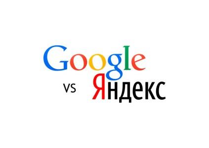 Удар в спину: Google обошёл «Яндекс» по популярности в России