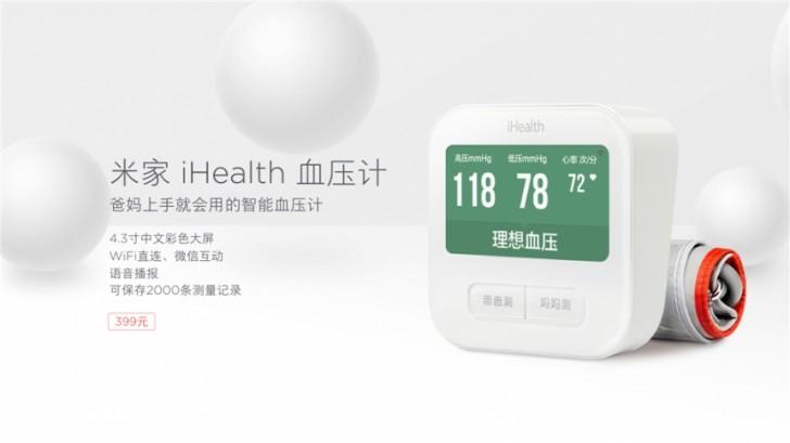 Xiaomi показала внешний аккумулятор, продвинутый тонометр iHealth и фитнес трекер Mi Band 2