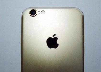 Слухи: смартфон Apple iPhone 7 запущен в серийное производство в трех разных версиях