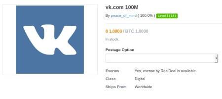 Хакер продает базу со 100 млн аккаунтов «ВКонтакте» за 1 биткоин, соцсеть уверяет, что пароли не актуальны с 2012 года