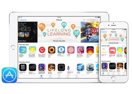 Apple анонсировала ряд нововведений в App Store: подписка на приложения, персонифицированные «рекомендуемые» и реклама в поиске