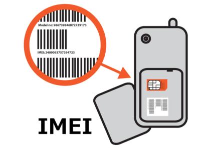 УГЦР: отдельные импортеры до сих пор добровольно вносят коды в базу IMEI, мы готовы в любой момент возобновить ее полноценную работу