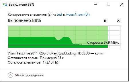 Kingston_SSDNow_UV400_copy-speed