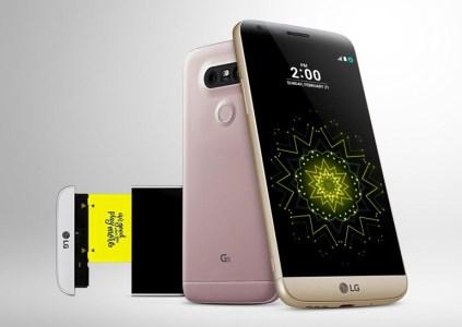 Провальные продажи LG G5 привели к отставкам среди руководящего состава мобильного подразделения LG