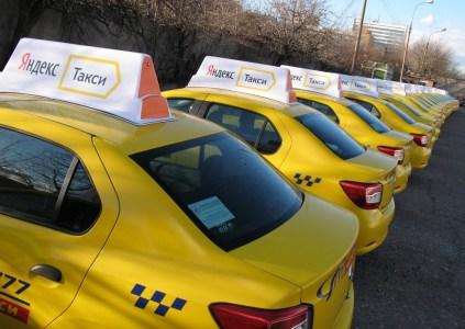 «Яндекс.Такси» собирается выйти на рынок Украины до конца 2016 года