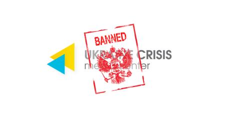 Роскомнадзор заблокировал сайт ОО «Украинский кризисный медиа-центр» за материал годичной давности о блокаде Крыма