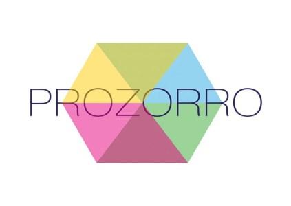 Система электронных закупок ProZorro стала обязательной для использования по всей Украине