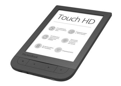 Обновление продуктовой линейки ридеров PocketBook в Украине: PocketBook Touch HD, PocketBook Basic Touch 2 и PocketBook 615