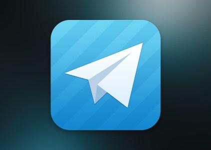 Хакеры смогли получить номера телефонов 15 млн пользователей Telegram из Ирана благодаря SMS-авторизации и перебору по API