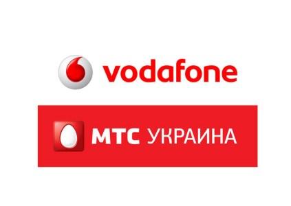 С 1 сентября «МТС Украина» повысит некоторые тарифы