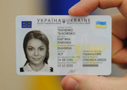 Украинцам с новыми паспортами в виде ID-карт отказывают во въезде в Беларусь