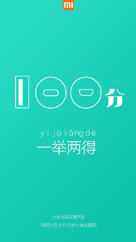 mi-powerbank-teaser