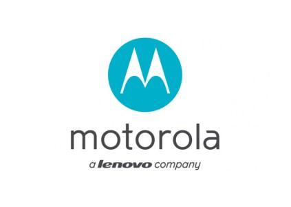 Lenovo объявила о сокращении персонала, в основном, сотрудников Motorola Mobility