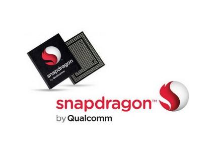 Qualcomm анонсировала два 4-ядерных процессора для встраиваемых систем и интернета вещей