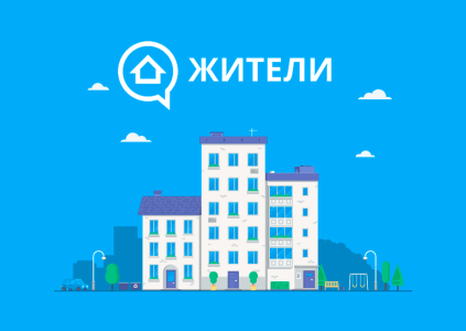 В Украине создали платформу для общения с соседями