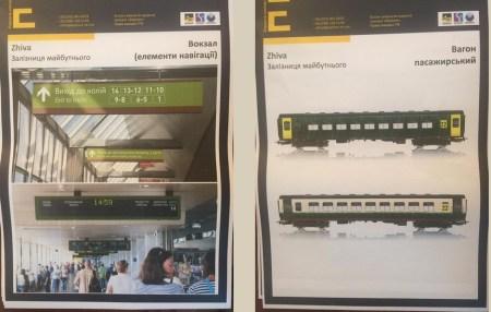 «Новые стандарты, современные вагоны с вакуумными туалетами и бесперебойным Wi-Fi» – министр инфраструктуры о ближайших планах «Укрзалізниці»