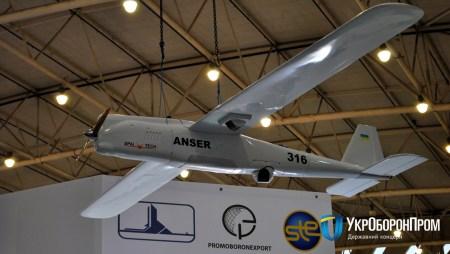 «Укроборонпром» продемонстрировал новые украинские беспилотники ANSER и SPARROW