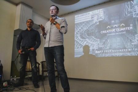 Со следующего года в Киеве в тестовом режиме заработает инновационный комплекс для IT-компаний площадью 8 тыс. кв. м