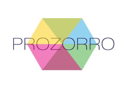 Максим Нефьодов: Систему электронных госзакупок ProZorro пытаются ликвидировать через суд