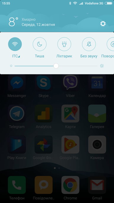 screenshot_2016-10-12-15-55-18-400_com-miui-home