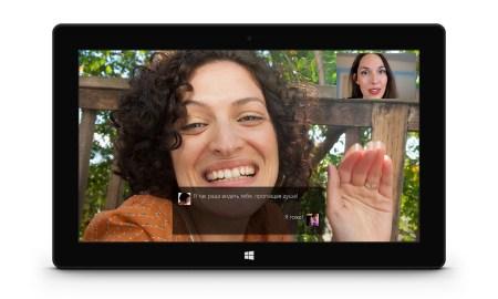 В Skype добавили поддержку русского языка для синхронного перевода речи во время голосовых и видеовызовов
