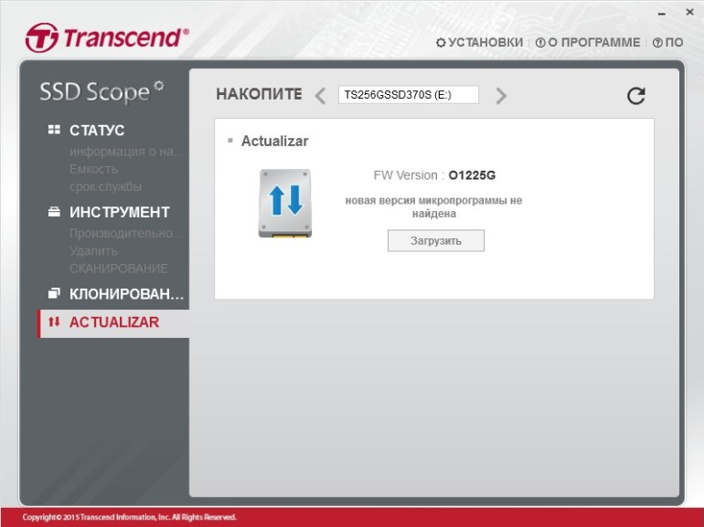 transcend_ssd370s_256gb_ssd-scope4