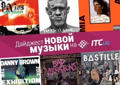 Топ-10 музыкальных альбомов | Сентябрь '16