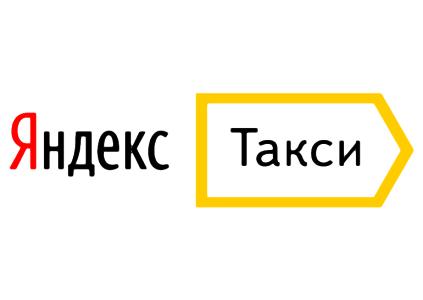 Яндекс.Такси в Киеве: подача 15 грн, тариф 4,5 грн/км и 12 таксопарков-партнёров