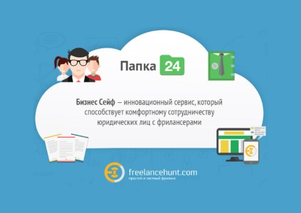 Впервые в Украине: компании могут работать с любыми фрилансерами по безналичному расчету