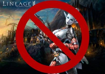 Обновлено: Украинцам ограничили доступ к играм Lineage II, WildStar и AION