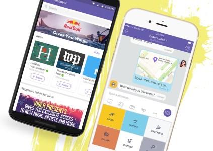 Viber внедрил паблик-аккаунты, которые позволят брендам и компаниям более удобно общаться с аудиторией