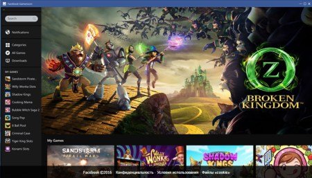 «Лучше поздно, чем никогда»: Facebook представила конкурента Steam — игровую платформу Gameroom