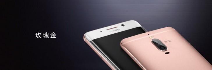 Состоялся релиз смартфона Huawei Mate 9 Pro – более доступная модификация версии Mate 9 Porsche Design