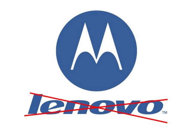 Смартфонов Lenovo больше не будет новые модели будут выпускаться исключительно под брендом Moto