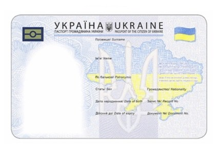С сегодняшнего дня украинцы могут оформлять пластиковые паспорта с электронным носителем, но пока не во всех отделениях ГМС [Обновлено: добавлено видео]